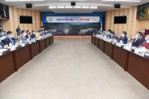 영주 1-2022년 국가투자예산 확보 관련 간담회.JPG