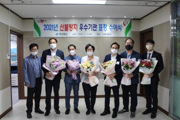 영주 4-영주시, 5년 연속 산불예방 우수기관에 선정 (단체사진) (1).JPG