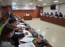 [영주]풍기세계인삼엑스포, 용역 중간보고회
