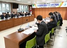 [영주]동양대와 지역발전 협력 간담회 개최