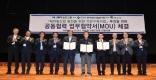 [영주]첨단베어링산업 네트워크 구축 워크숍 개최