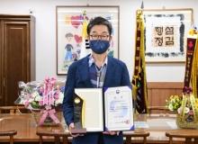 [영주]'2020 전국 지방자치단체 일자리대상' 우수사업 부문 우수상 수상