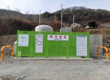 [영주]농촌마을에 'LPG소형저장탱크' 설치