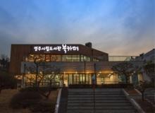 [영주]도서관에서 라떼 한잔? 영주시립도서관 '북카페' 개관