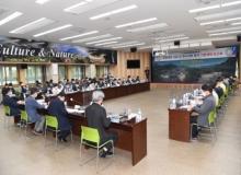 [영주]2022영주세계풍기인삼엑스포', 재정비를 위한 보고회 개최